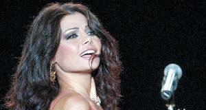 Chirurgie esthétique Liban