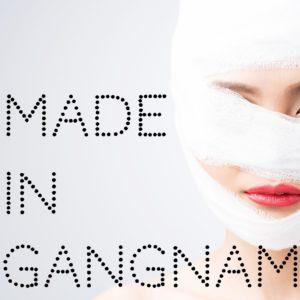 chirurgie esthetique mad in Gangnam